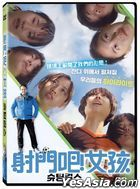 The Shooting Girls (2019) (DVD) (Taiwan Version)