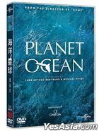 Planet Ocean (DVD) (Taiwan Version)