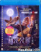 西游记女儿国 (2018) (Blu-ray) (香港版)