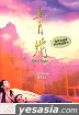 Green Snake (1993) (DVD) (Hong Kong Version)