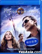 Tomorrowland (2015) (Blu-ray) (Hong Kong Version)