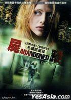 Abandoned (2010) (DVD) (Taiwan Version)