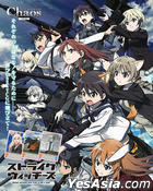 Chaos TCG : Booster Strike Witches Operation Victory Arrow