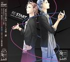 SQ SolidS RE:START Series 2 - Rikka & Dai (Japan Version)