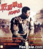 Nomad (VCD) (Hong Kong Version)
