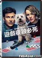 Game Night (2018) (DVD) (Taiwan Version)
