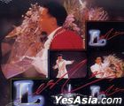 Leslie Cheung '88 Live Concert (2CD)