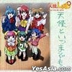 Fairy Tale - Angel Tail Best Vocals plus Tenshi to Itsumademo (Japan Version)