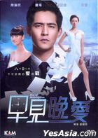 Day of Redemption (2013) (DVD) (English Subtitled) (Hong Kong Version)