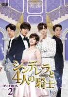 Cinderella and Four Knights (DVD) (Box 2) (Japan Version)