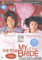 My Little Bride (VCD) (Malaysia Version)