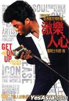 Get On Up (DVD) (Taiwan Version)