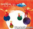 Chen-Chen Ho - An Encounter with Le Petit Prince (Korea Version)