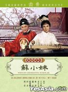 Wife Of A Romantic Scholar (DVD) (Taiwan Version)