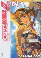 Captain Alice (Vol.2)
