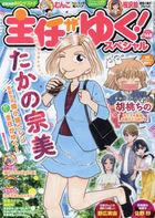 Hontou ni Atta Waraeru Hanashi Pinky Zoukan 08210-08 2020