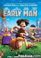 Early Man (2018) (DVD) (US Version)