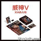 WayV - Puzzle Package (Xiaojun Version) (Limited Edition)