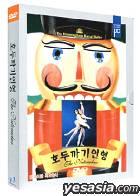 The Nutcracker (Korean Version)