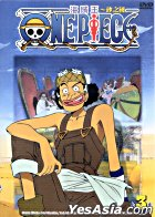 One Piece - Sha Zhi Guo (DVD) (Vol.3) (Taiwan Version)