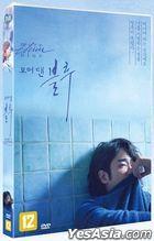 More than Blue (2018) (DVD) (Korea Version)