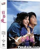 How Much Love (DVD) (Vol.2 of 2) (End) (Multi-audio) (MBC TV Drama) (Taiwan Version)