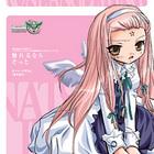 Galaxy Angel II Ending Theme - Natsume Izayoi Ver. : Fureru Nara Sotto (Japan Version)