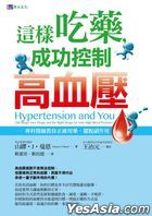 Hypertension and you :Old drugs, new drugs, and the right drugs for your high blood pressure