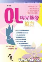 OL Rong Guang Huan Fa Mi Fang