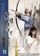 Legend Of the Condor Heroes I (1983) (DVD) (Ep. 1-19) (End) (Uncut Edition) (English Subtitled) (TVB Drama)