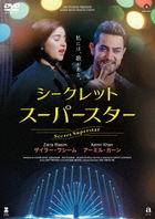 Secret Superstar (DVD) (Japan Version)