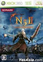 Ninety-Nine Nights 2 (Japan Version)