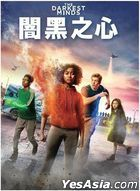 The Darkest Minds (2018) (DVD) (Taiwan Version)