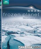 Frozen Planet (Blu-ray) (Hong Kong Version)