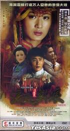 Thars Of The Bride (DVD) (End) (China Version)