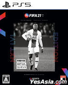 FIFA 21 NXT LVL EDITION (Japan Version)