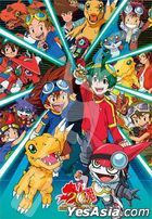 Digimon 20th Anniversary -Evolution Continues- (Jigsaw Puzzle 1000 Pieces) (1000T-56)