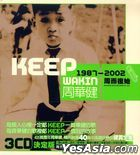 Keep Wakin 1987-2002 (3CD)