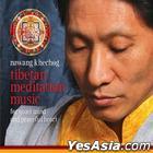 Nawang Khechog - Tibetan Meditation Music (Korea Version)