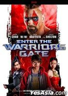 Enter The Warriors Gate (2016) (DVD) (US Version)
