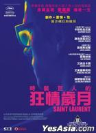 Saint Laurent (2014) (DVD) (Hong Kong Version)