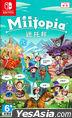 Miitopia (Asian Chinese Version)