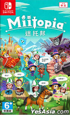 Miitopia (Asian Chinese Version)