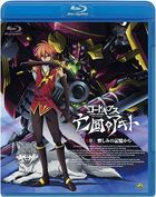 CODE GEASS Akito the Exiled Vol. 4 (Blu-ray) (Normal Edition) (English Subtitled) (Japan Version)