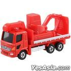 Tomica : No.30 Hino Ranger Carrying Truck
