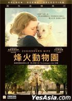 The Zookeeper's Wife (2017) (DVD) (Hong Kong Version)