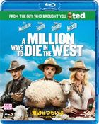 A Million Ways to Die in the West (Blu-ray) (Japan Version)