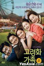 Boomerang Family (2013) (DVD) (Korea Version)