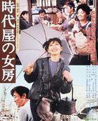 JIDAIYA NO NYOUBOU (Japan Version)
