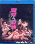 Lan Kwai Fong 3 (2014) (Blu-ray) (Hong Kong Version)